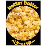 ベターバター